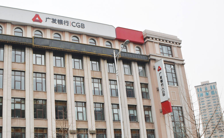 Image of Guangfa Bank